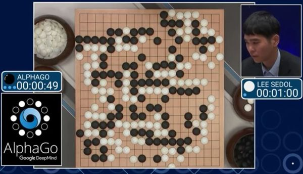 alphago-vs-lee-sedol-2_w_600